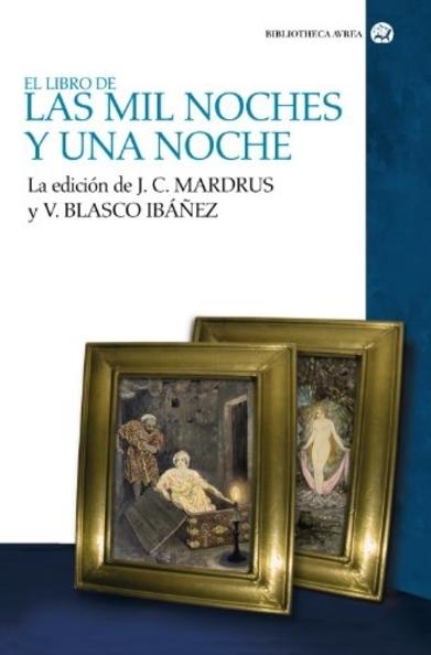 Cubierta de «El libro de las mil noches y una noche». Editorial Cátedra, 2006.